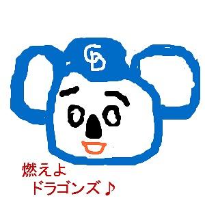 Cocolog_oekaki_2009_07_26_13_48